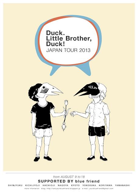 dlbd_tour